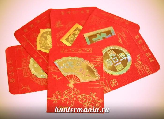 Красные конверты фэн-шуй