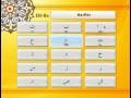 Tecvit dersi 01 - Harfler