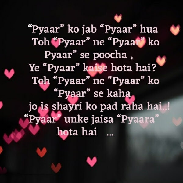27+ Heart Touching Love Quotes In Hindi Written In English ...