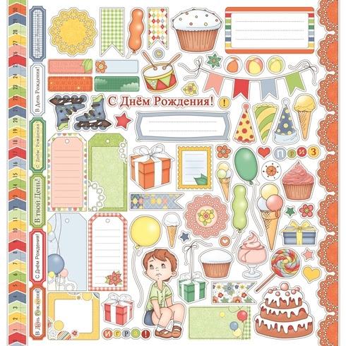 Картинки по запросу бумага скрапберрис день рождения