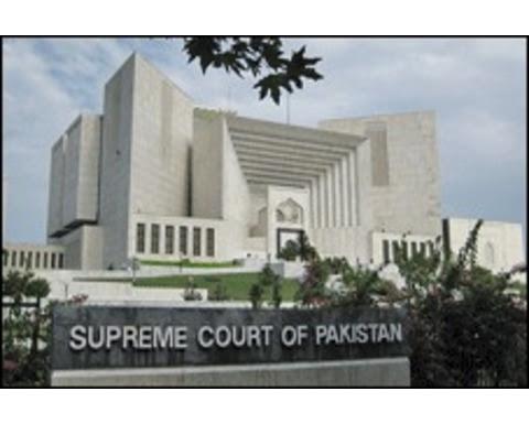 http://sheddy73.files.wordpress.com/2009/08/pakistan-supreme-court.jpg