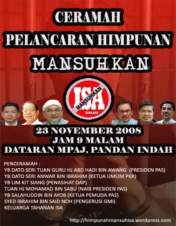 poster-pelancara-himpunan-gmi2