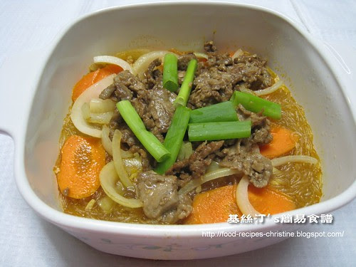 咖喱牛肉粉絲煲 Curry Beef and Vermicelli in Hot Pot