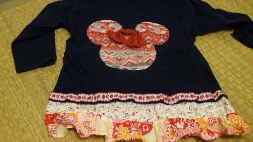 MIyu's shirt