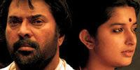 Best Film'07 - Chithravishesham Poll :: First Position - Ore Kadal