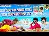Adivasi Song Dj | Adivasi Gana-Gane | नीली साड़ी वाली जुवानाय