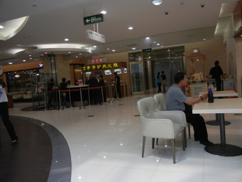 Food Court in Department Store, Shenyang, China _ 0087