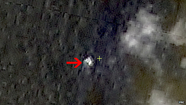 china-mh370-satellite-shot-closer