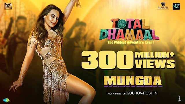 Mungda Lyrics - Total Dhamaal (2019) Songs Lyrics - Jyotica Tangri, Shaan, Subhro J Ganguly