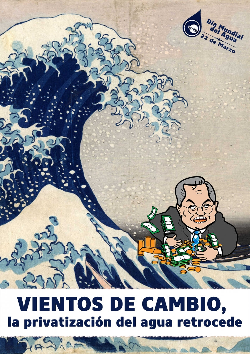 ES WWD poster