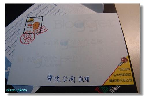 總筒大人明信片-4