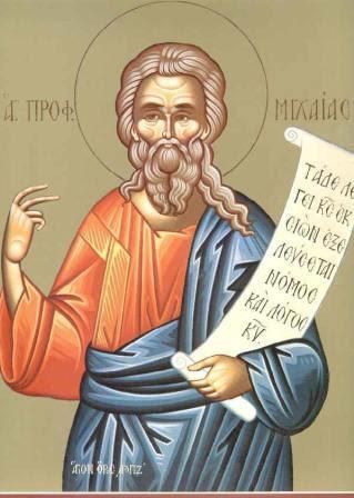 Αποτέλεσμα εικόνας για προφήτης Μαλαχιας