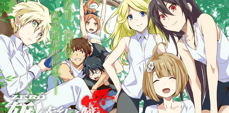 Akame Ga Kill Zero Characters