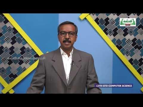 12th Computer Science வரையெல்லை அலகு 2 Kalvi TV