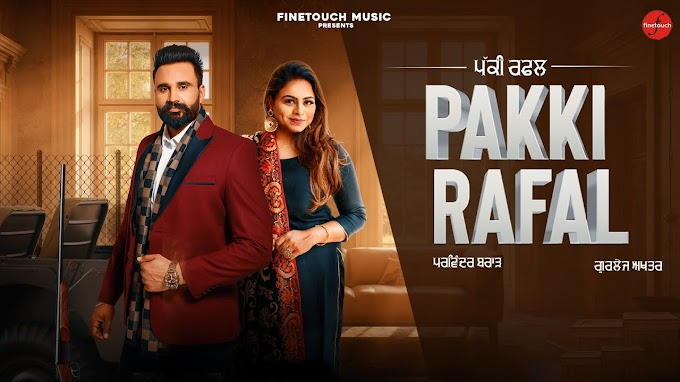 Pakki Rafal Lyrics by Parwinder Brar and Gurlej Akhtar