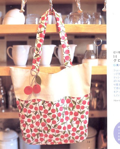 The Purse Project June 2007