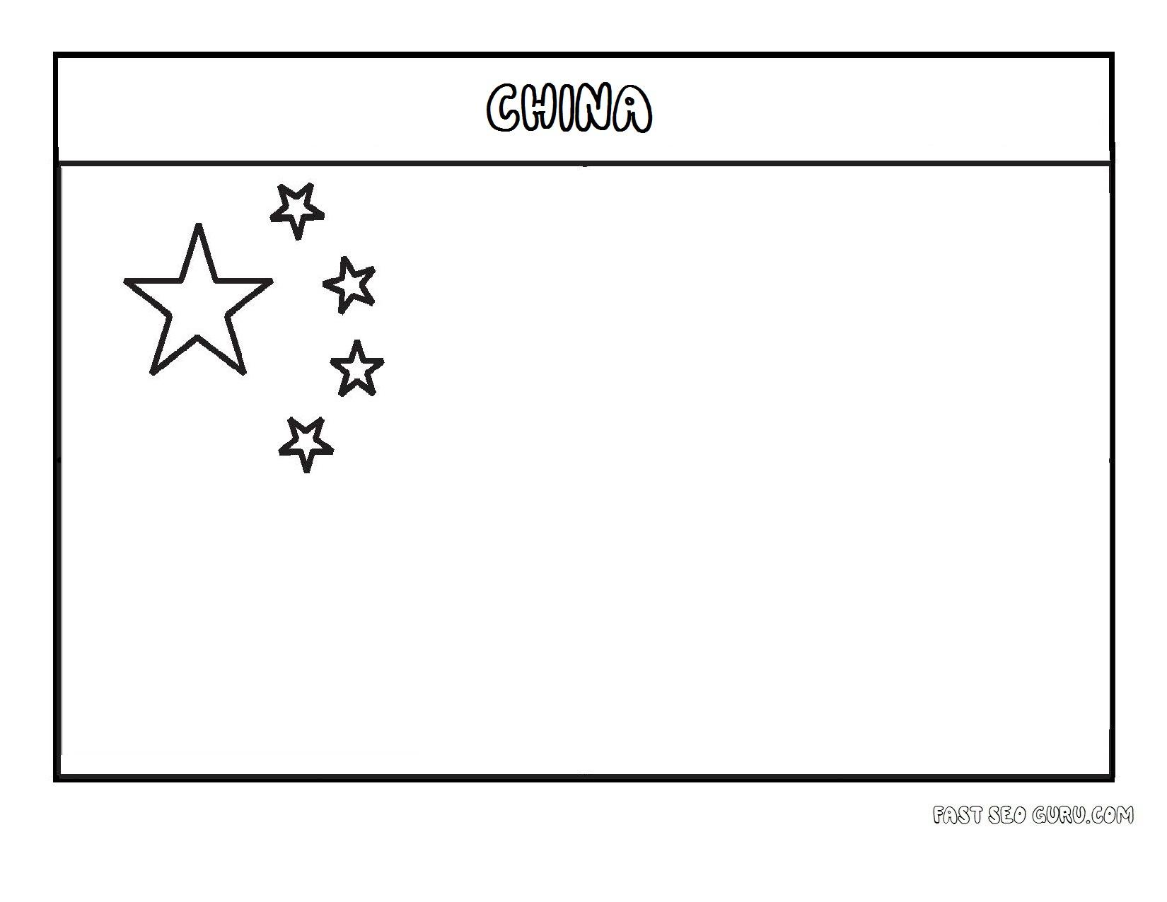 kleurplaat vlag china krijg duizenden kleurenfoto s
