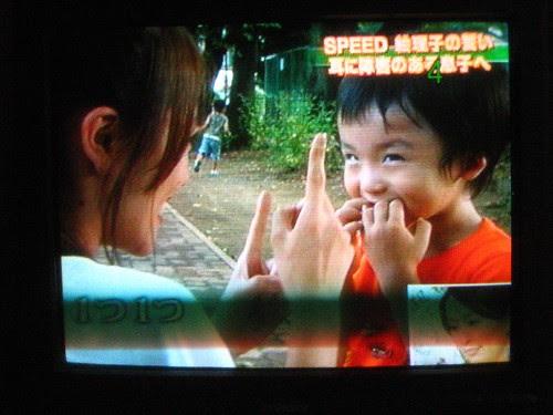 Eriko playing with Lime 2
