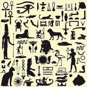 Egyptian Symbols Tattoo Designs Tattoomagz