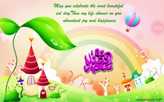 love-eid-greeting-cards-2012-pictures-photos-3