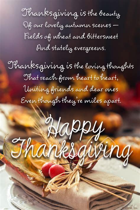 """Thanksgiving Poem Across the Miles""   Thanksgiving eCard"