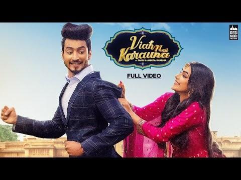 Viah Nai Karauna lyrics download video song | Preetinder | Mr. Faisu & Ankita Sharma | LATEST PUNJABI SONG