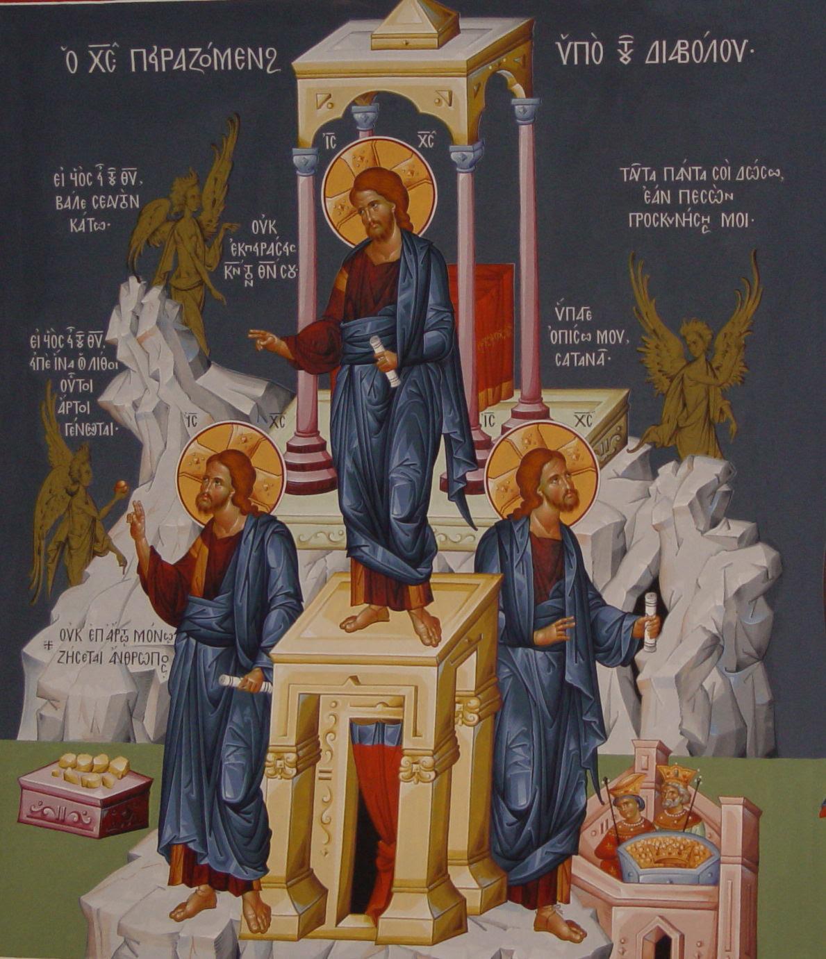 Αποτέλεσμα εικόνας για satana si hristos