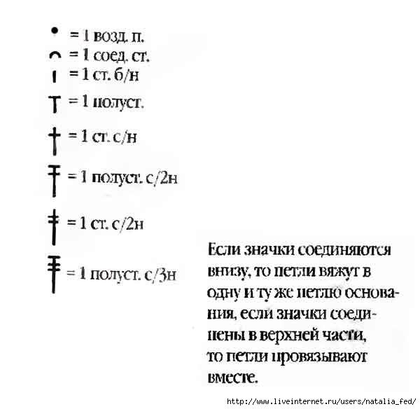 16cvetusl (600x584, 76Kb)