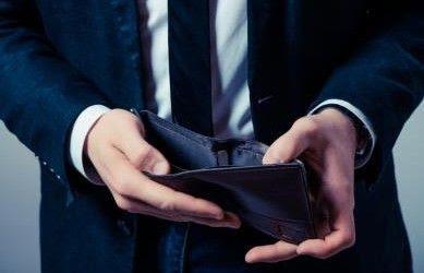 Picture 0 for Παρακράτηση φόρου: Τι αλλάζει από τον Ιούνιο