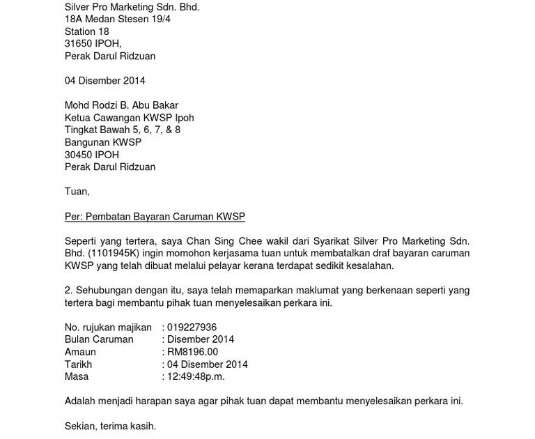Surat Rayuan Lesen Perniagaan Selangor E