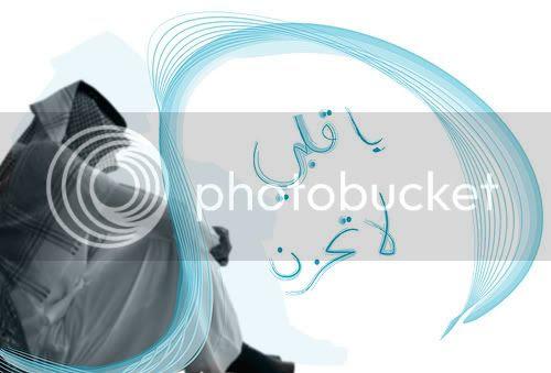 La tahzan Pictures, Images and Photos