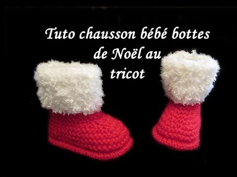 les tutos de fadinou tuto chausson botte de noel au tricot. Black Bedroom Furniture Sets. Home Design Ideas