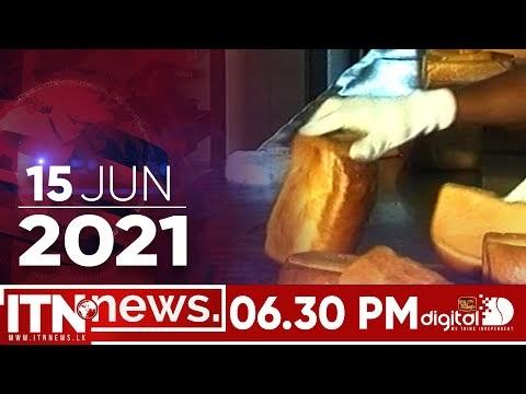 ITN News Live 2021-06-15 | 06.30 PM