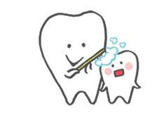 予防歯科そね歯科医院は宇都宮市の歯医者の中でも早いうちから予防
