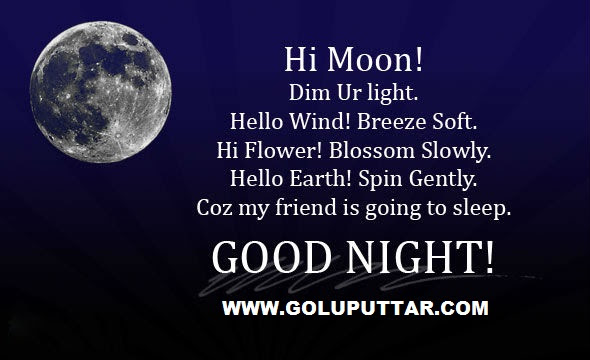 Cute Good Night Sms And Messages For Friends Spin Gently