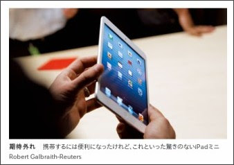 http://www.newsweekjapan.jp/stories/business/2012/12/post-2783.php