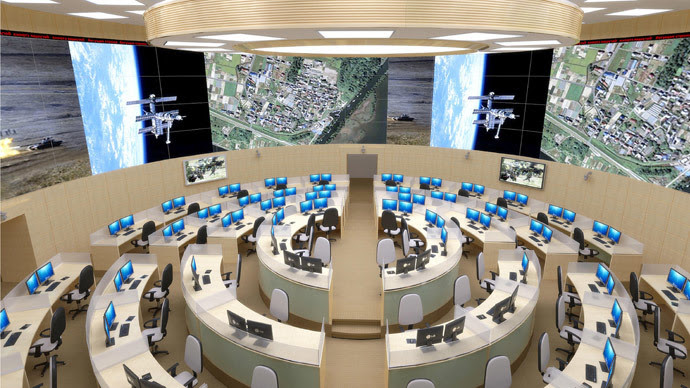 NDCC war room. Computer simulation. Image by Defence Ministy