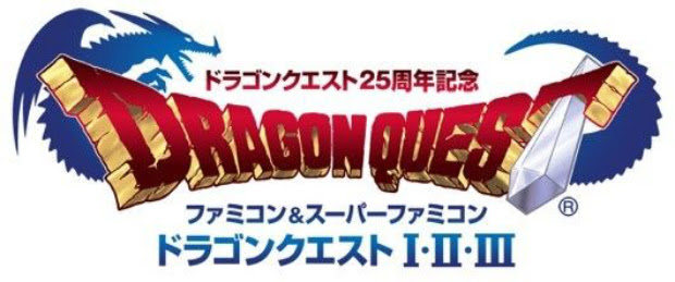 http://www.videogamesblogger.com/wp-content/uploads/2011/05/dragon-quest-collection-wii-logo.jpg