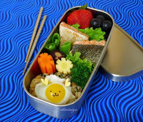 Salmon and Lion Egg Bento by sherimiya ♥