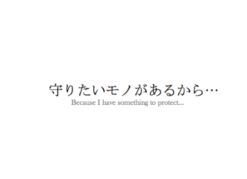 Quotes About Life Japanese 36 Quotes
