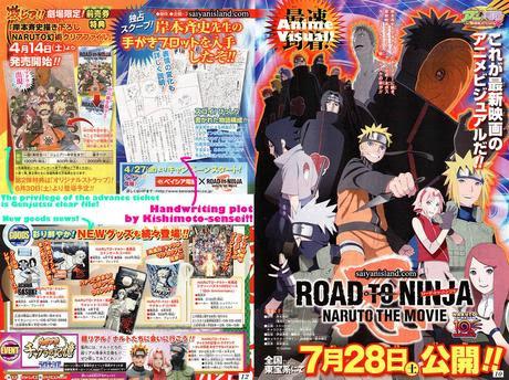 Naruto O Filme 6 (Road to Ninja: Naruto the Movie) Torrent - Legendado (2013)