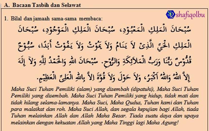 Doa Antara Tarawih - Dawn Hullender