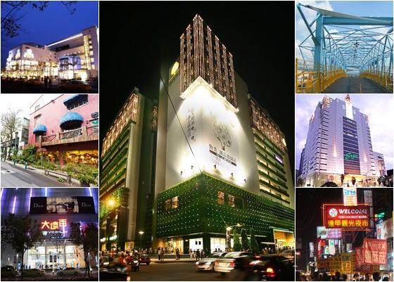 台中市/汽車旅館