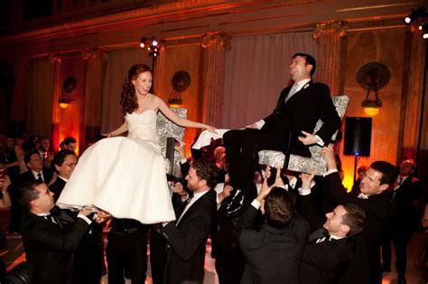 Jewish Wedding Reception Hora   Wedding Cultural