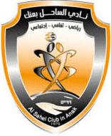 Resultado de imagem para Al-Zulfi FC