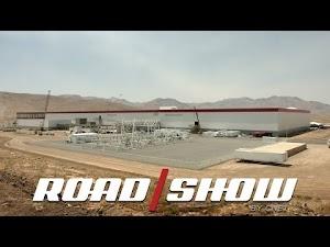 Tesla Gigafactory Unveiled