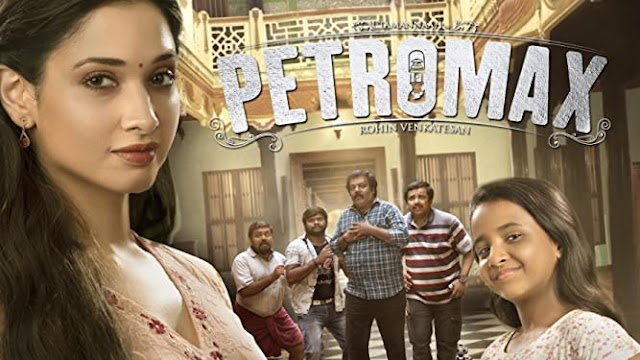 Petromax (2019)[Malayalam movie