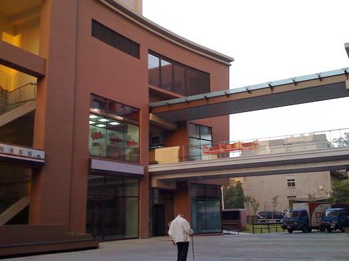 成功大學太子宿舍2樓蘋果店 - 2