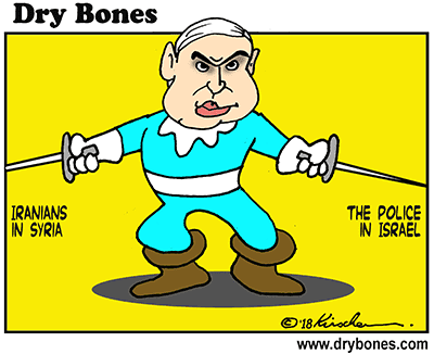 Dry Bones cartoon, Iran, police, corruption,Israel, Bibi, Netanyahu, Swashbuckler, movies, swordplay,