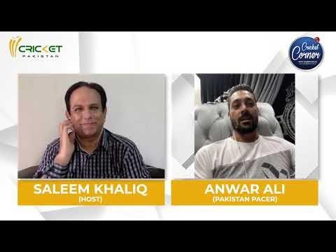Interview with Saleem Khaliq of CricketPakistan